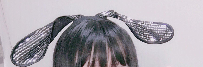 mianmijiang_banner